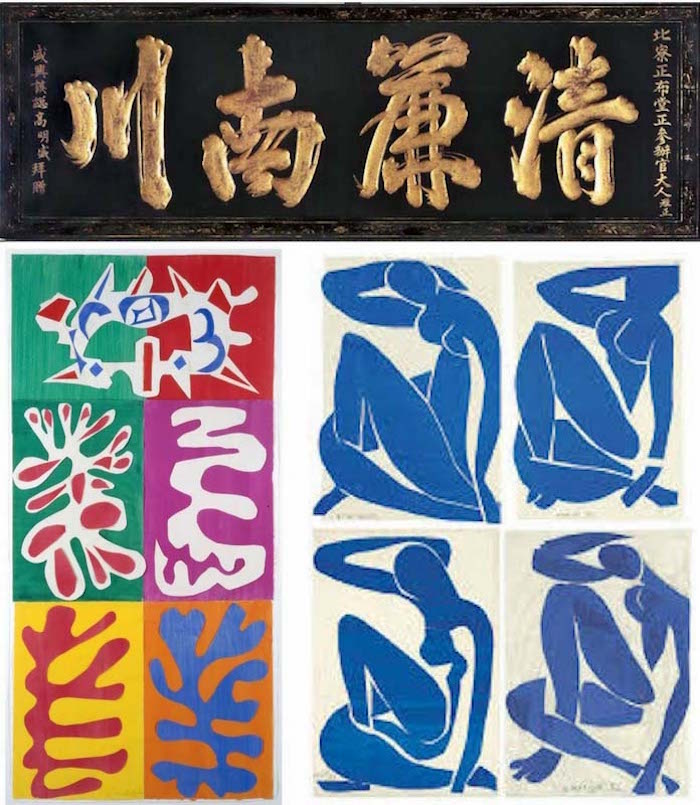 Matisse caligraphy